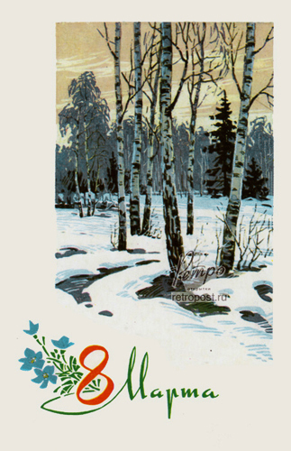INTERNATIONAL WOMEN'S DAY VINTAGE SPRING AND FLOWERS POSTCARDS, march 8