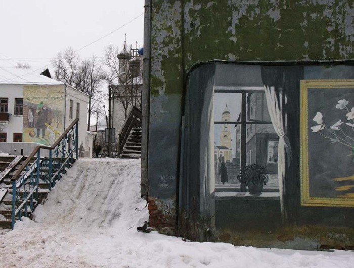 mural in russia