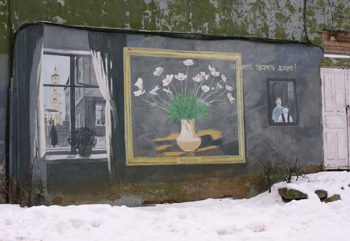 ovchinnikov mural