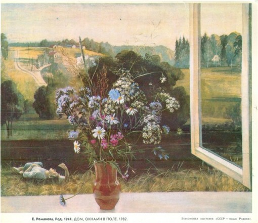 house  window, overlooking a field, design squish blog