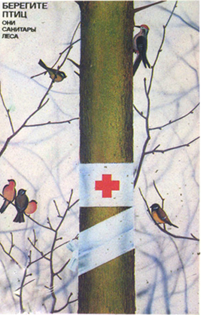 soviet environmental posters, birds-doctors of the forest