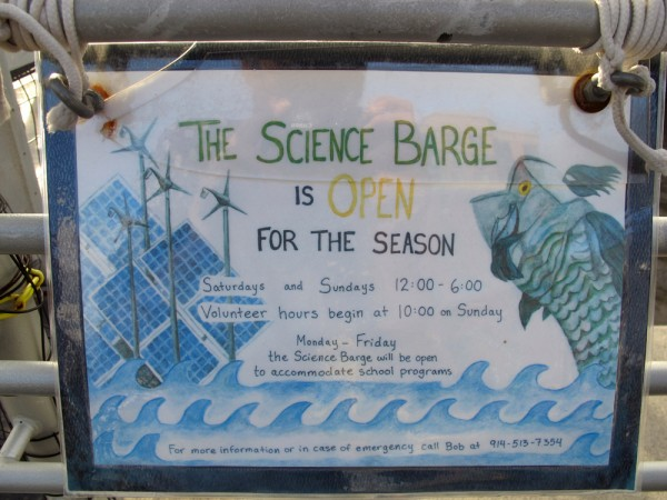 the science barge, ny, design squish blog