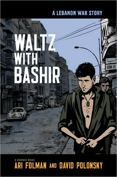 waltz with bashir - graphic novel design squish blog